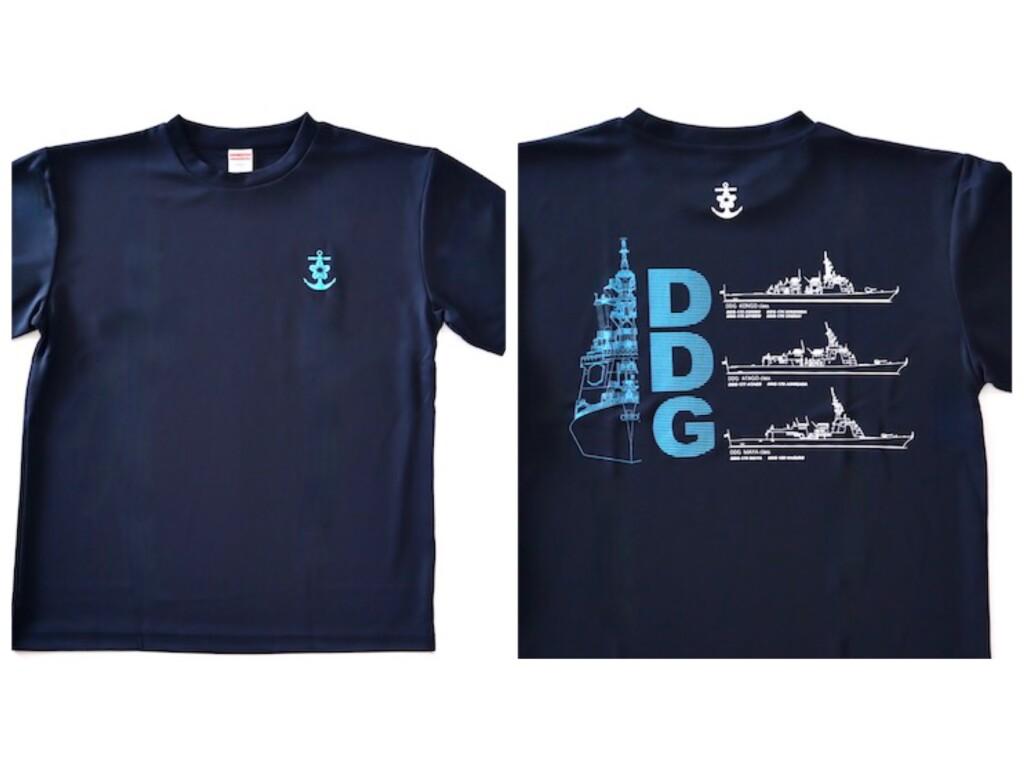 DDG イージス護衛艦 海上自衛隊 Tシャツ