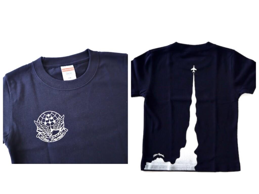 ブルーインパルス 上昇 航空自衛隊 Tシャツ 110cm