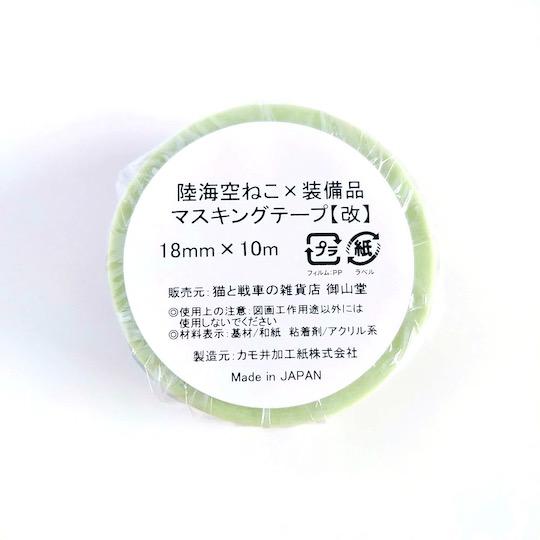 o1-mt-mix